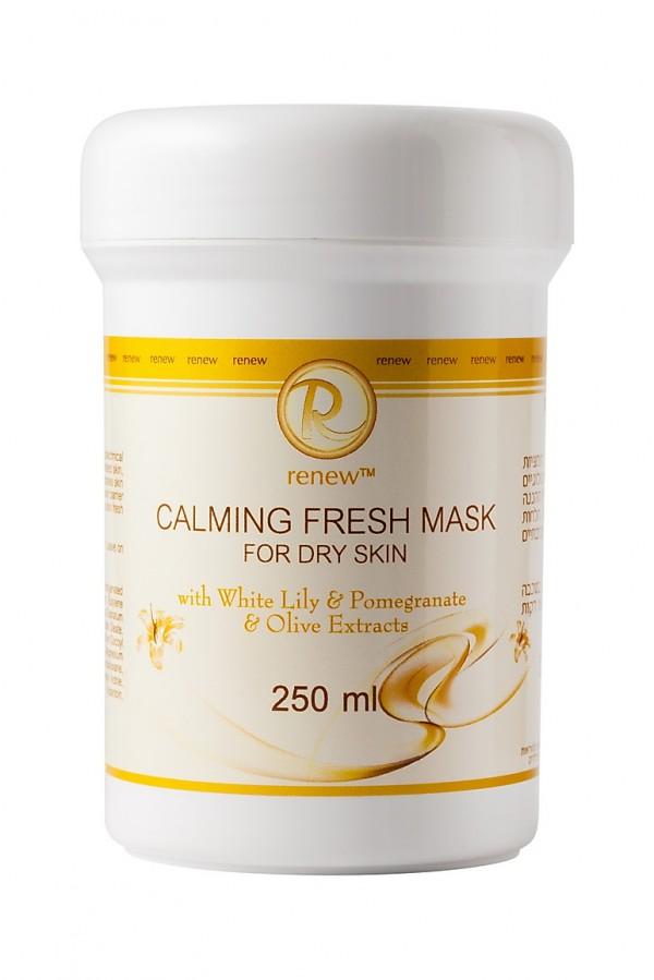 Успокаивающая и освежающая маска для сухой чувствительной кожи с экстрактами белой лилии граната RENEW